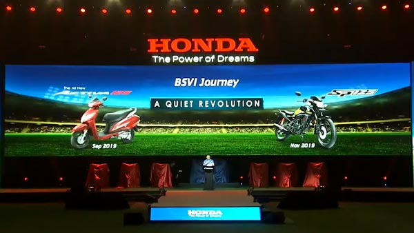 Honda BS6 Products