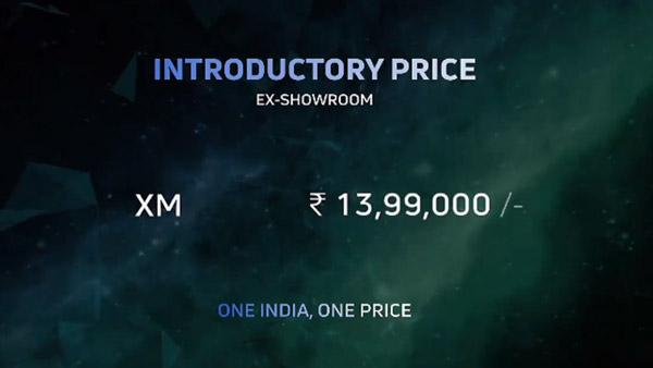 Tata Nexon EV Prices