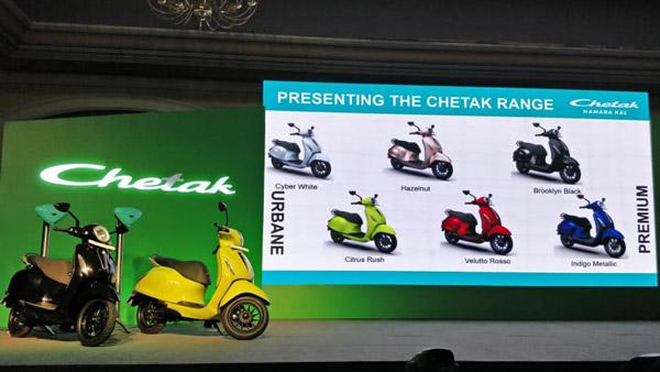 Bajaj Chetak Electric Scooter Colours
