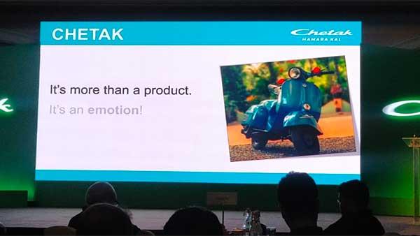 Bajaj Chetak Electric Scooter Live Updates