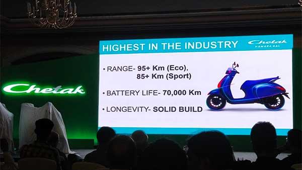 Bajaj Chetak Electric Scooter Battery