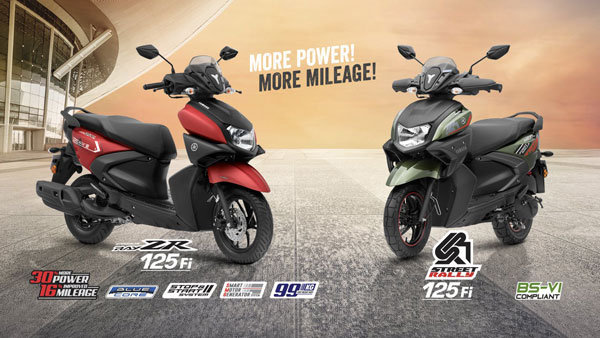 Yamaha Increases The Price Of The Ray ZR 125 Fi & The Ray ZR Street Rally 125 Fi