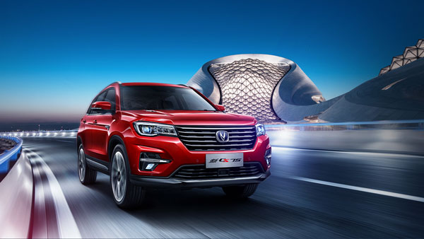 Changan Chinese Auto Manufacturer India Entry Delayed: Here Are All Details
