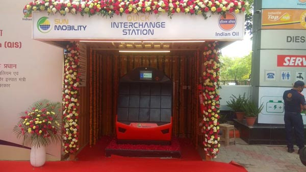 Battery Swapping Facility Launched By Indian Oil For Electric Vehicles