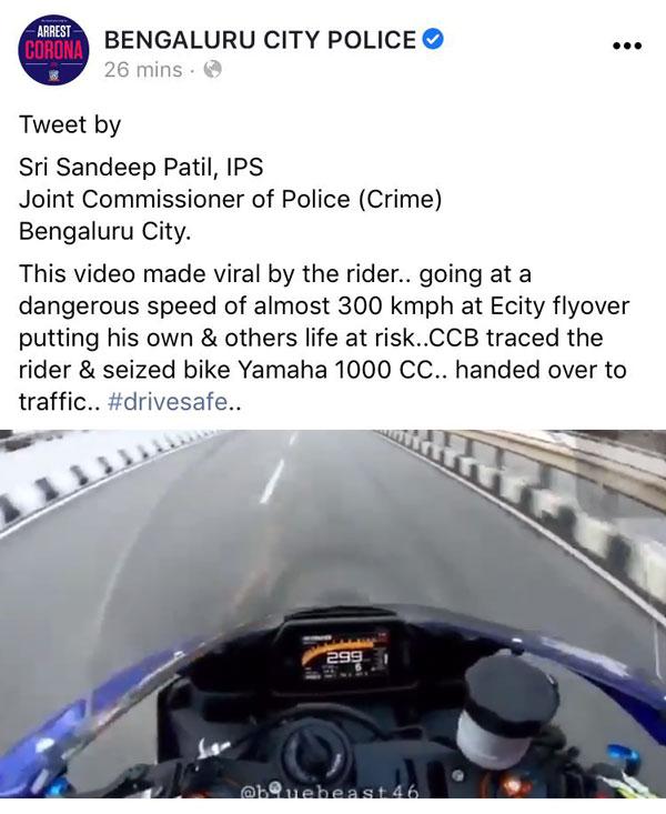 Bangalore Motard de la vitesse Sur les Électroniques de la Ville de Pont À 300Km/h En Vidéo Virale: Ville Police de la Circulation Traces & Arrestations Motard Bientôt Après
