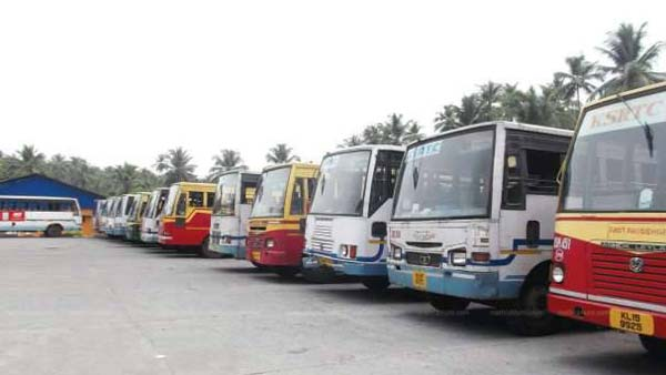 Kerala State Road Transport Corporation's Long Distance Bus Services Put On Hold: Details