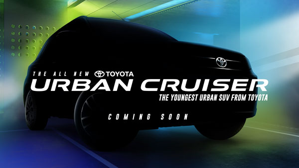 Toyota Urban Cruiser Compact-SUV Image Revealed Ahead Of India Launch: Details & Specifications