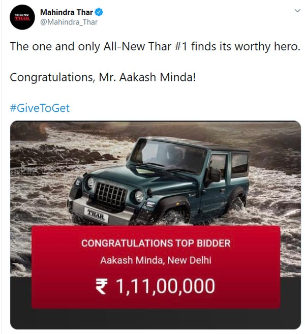 First New Mahindra Thar Auctioned At Rs 1.1 Crore For Charity: Donation & Other Details