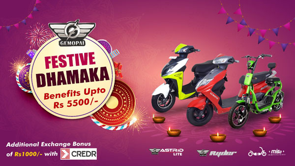 Gemopai Electric Scooters Discounts For October 2020: Festive Season Benefits Up To Rs 6,500