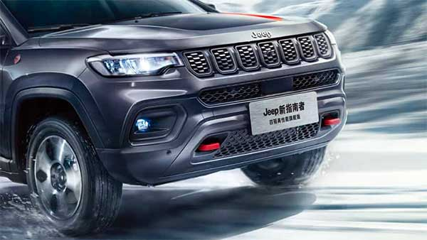 New Jeep Compass (2021) Unveiled: Expected India Launch Next Year