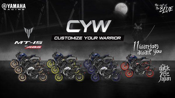 Yamaha MT-15 Customization Options Launched In India: Priced At Rs 1.43 Lakh