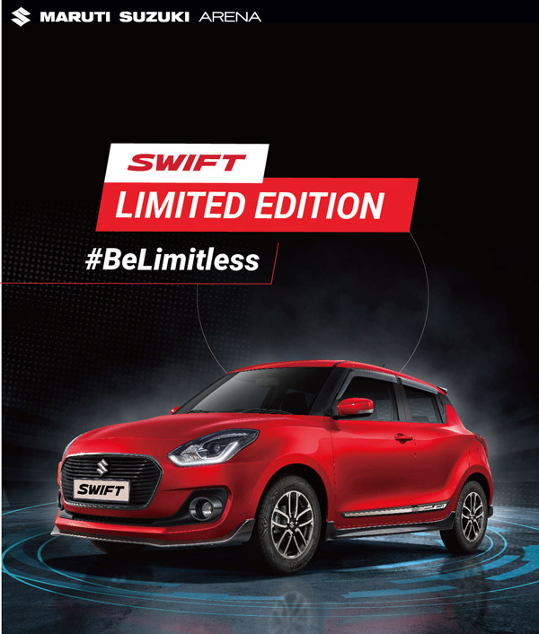 Swift Limited Edition: Experience The Thrill