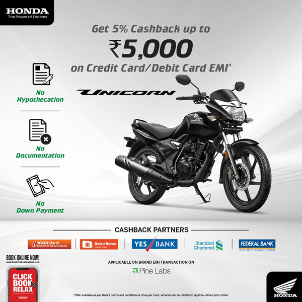 Honda Unicorn Year End Offers: Cashback, Finance Scheme & More