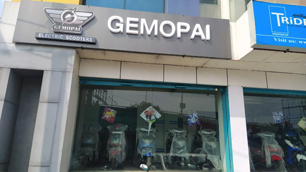 Gemopai Opens Four New Dealerships In Andhra Pradesh and Telangana: Locations & Other Details