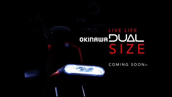 Okinawa Dual Teased Ahead Of India Launch: New Last-Mile Electric Scooter