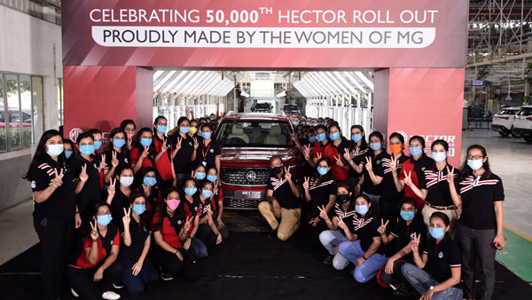 MG Hector Production Cross 50,000 Units Mark: Milestone SUV Produced By All-Women Crew