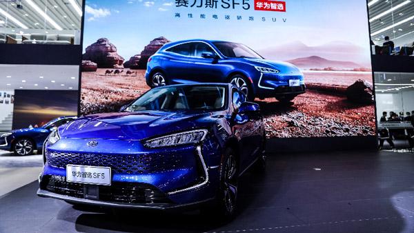 Huawei SERES S5 Electric Hybrid Vehicle Revealed: Huawei's ...