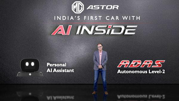 டிரைவ் AI உடன் எம்ஜி ஆஸ்டர் அறிமுகப்படுத்தப்பட்டது: மனிதனைப் போன்ற வெளிப்பாடுகளுடன் இந்தியாவின் முதல் காரில் AI- உதவியாளர்