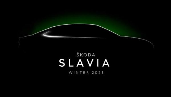 Skoda Slavia Teased; Launch In Winter