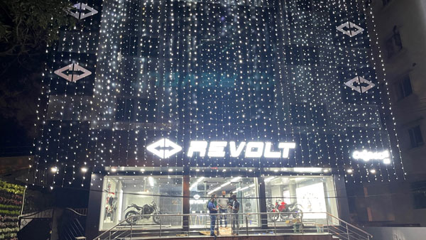 Revolt Motors Opens EV Bike Dealership In Bangalore
