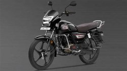 Tvs Radeon Bs6 Bike Prices Increased By Rs 750 New Price Announced
