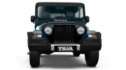 New Mahindra Thar Unveil On August 15 Will Be An Online Event Details
