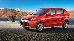 Maruti Suzuki Smart Finance Now Avaliable For Arena Customers More Details