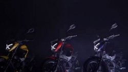 New Tvs 125cc Motorcycle Coming Soon Premium Commuter In The Works Is It The Fiero 125