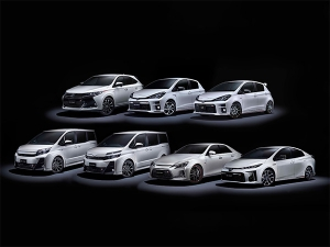 Toyota Launches GR Performance Sub-Brand