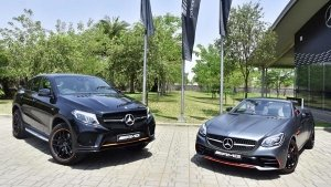 Mercedes-AMG Launches GLE 43 4MATIC Coupe And SLC 43 Limited Edition Models