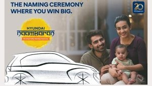 Hyundai Announces Naming Campaign For The AH2 Hatchback