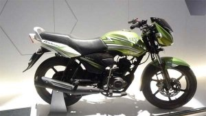 TVS To Introduce New Commuter Motorcycle — Launch Date Revealed