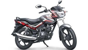 TVS Star City Plus Dual-Tone Variant Launched At Rs 52,907 — Brings Synchronized Braking Technology