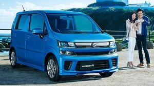New Maruti WagonR Production Begins In India — Launch Soon