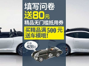 BMW, Jaguar & MINI To Be Sold On Alibaba In China