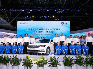 VW Open 20th Production Facility In China