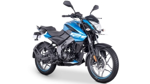 Bajaj Pulsar NS 125 Launched In India