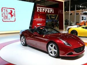 Ferrari Showcase New Chinese Year Of The Horse Logo