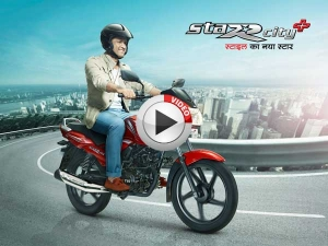 TVS Star City+ With Mahendra Singh Dhoni In New TVC