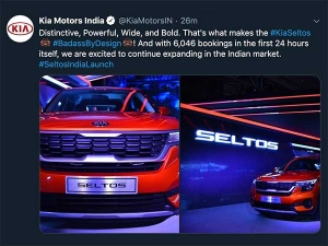 Kia Seltos Gets A Custom Twitter Icon On Launch Day: Seltos Launched At Rs 9.69 Lakh