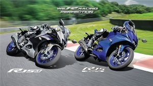 New Yamaha R15 V4.0 Launched In India; R15M And Aerox 155 Launched Along