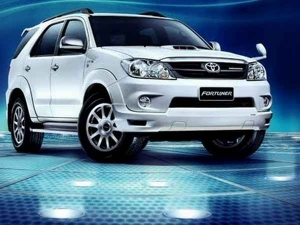 Fortuner Latest Fortuner News And Updates Photos Videos Rumors