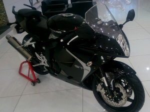 DSK Hyosung Launches New GT250R