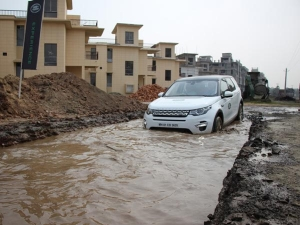 Land Rover Experience Tour Headed To Ludhiana On November 11