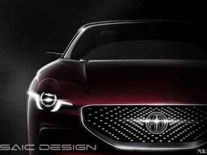 MG Teases Sport Car Concept Ahead Of Global Debut