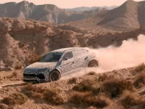 Lamborghini Teases Final Urus Off-Road Driving Mode And Its 'Terra'-fyingly Fast