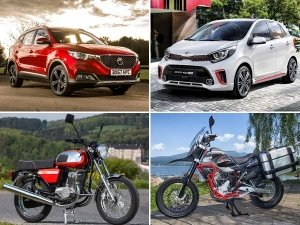 New Car/ Bike Manufacturers To Enter India In 2018