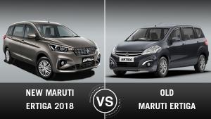 Maruti Ertiga 2018 vs Old Ertiga: Key Differences In Design, Specifications And Features