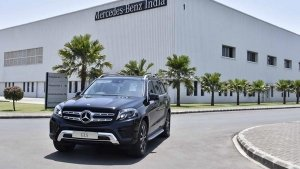 Mercedes-Benz GLS Grand Edition Launched In India; Priced At Rs 86.90 Lakh