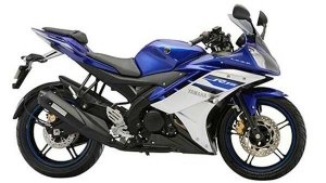 Yamaha YZF-R15 V2.0 Discontinued In India